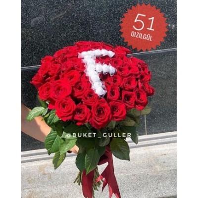 51 Qızılgül F hərfi